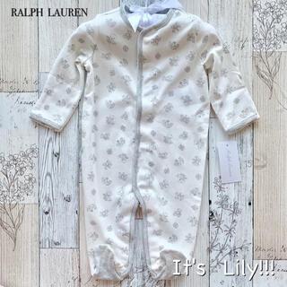 ラルフローレン(Ralph Lauren)のラルフローレン 6m70㎝ ロンパース 定番ベアプリント 足まであったか(ロンパース)