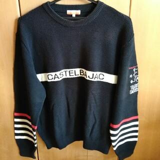 カステルバジャック(CASTELBAJAC)のカステルバジャック セーター(ニット/セーター)
