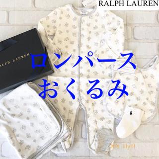 ラルフローレン(Ralph Lauren)のラルフローレン 3m60㎝ ロンパース 定番ベアプリント 足まであったか(ロンパース)