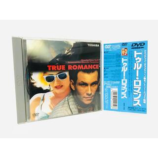 【美品】映画『トゥルーロマンス』DVD/帯付き/廃盤/希少盤/ハンスジマー