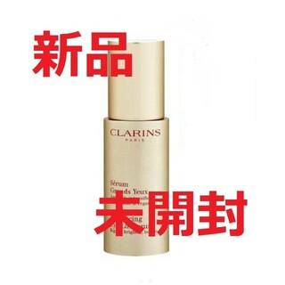 クラランス(CLARINS)のクラランス グラン アイ セラム 15ml(アイケア/アイクリーム)