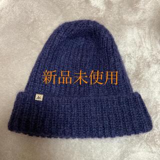 ミラオーウェン(Mila Owen)の【未使用】milaowen ニット帽 帽子 (ニット帽/ビーニー)