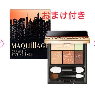 MAQuillAGE - マキアージュ シャンハイナイト BR303