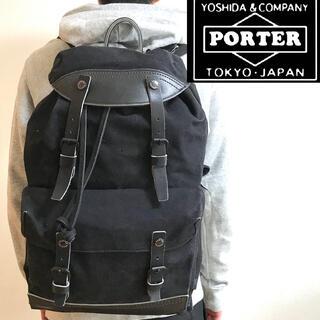 PORTER - 廃盤希少!PORTERポーター吉田カバン DYKE レザー×キャンバス リュック
