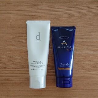 ディープログラム(d program)のdプログラム  洗顔  アクネスラボ クレンジングジェル(洗顔料)