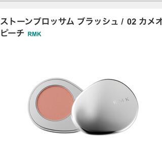アールエムケー(RMK)のrmk チーク(チーク)