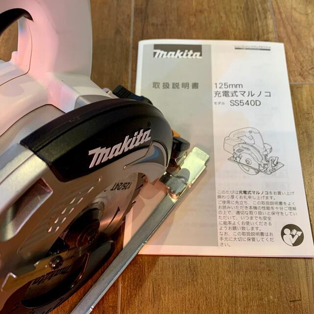 Makita(マキタ)のマキタ SS540D 125mm 14.4v 丸のこ インテリア/住まい/日用品のインテリア/住まい/日用品 その他(その他)の商品写真