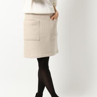 バビロン(BABYLONE)のバビロン ブークレ台形スカート(ひざ丈スカート)