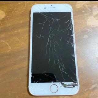 アイフォーン(iPhone)のiphone7 ジャンク    (その他)