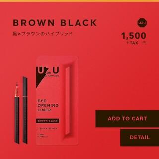 新品!UZU☆アイライナー ブラウンブラック
