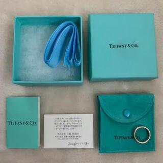 ティファニー(Tiffany & Co.)のTiffany& Co.1837 ring9号(リング(指輪))
