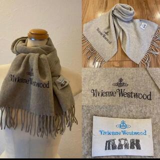 Vivienne Westwood - Vivienne Westwood MANヴィヴィアンウエストウッド マフラー