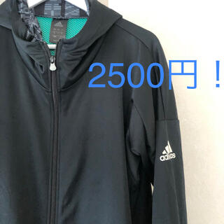 adidas - 2500円!!!!