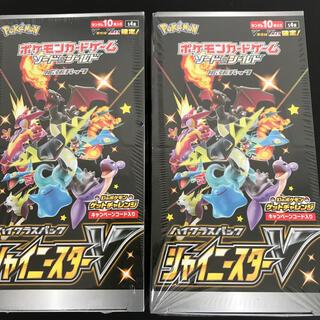 ポケモン(ポケモン)の【未開封2BOX】ポケモン ソード&シールド シャイニースターV (Box/デッキ/パック)