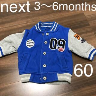ネクスト(NEXT)のNEXT アウター ジャンパー パーカー 60cm ブルー(ジャケット/コート)