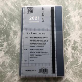 コクヨ(コクヨ)のジブン手帳 2021(手帳)