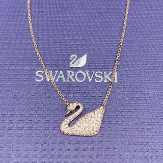 SWAROVSKI - 新品 スワロフスキー 5121597 swan ネックレス ペンダント