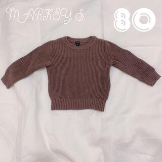 マーキーズ(MARKEY'S)の✩ MARKEY′S ✩ ブラウン ニット セーター ( 80cm )(ニット/セーター)