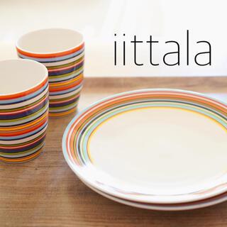 イッタラ(iittala)のイッタラ iittala オリゴプレート20cm オリゴマグ 4点セット 北欧(食器)