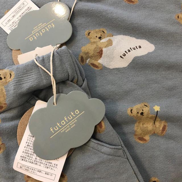 バースデイ フタフタ クマさん上下セット ジェラートピケ  キッズ/ベビー/マタニティのベビー服(~85cm)(トレーナー)の商品写真