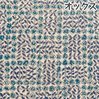 mina perhonen - 【オックス】リバティ スリーピングローズ ブルー系 1m