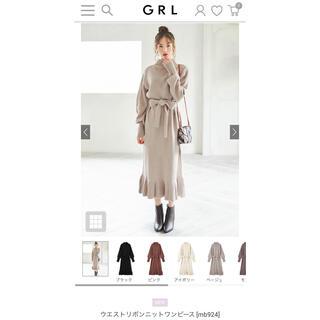 グレイル(GRL)のGRL ウエストリボン ニットワンピース(ニット/セーター)