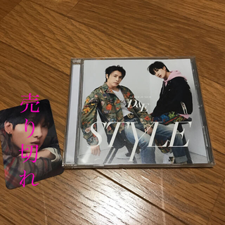 スーパージュニア(SUPER JUNIOR)のSTYLE アルバム 通常盤 SUPER JUNIOR(K-POP/アジア)
