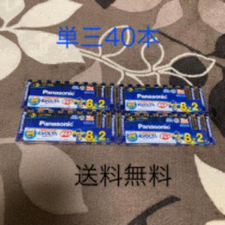 Panasonic - パナソニック乾電池 EVOLTA単3形 8+2本パック×4P