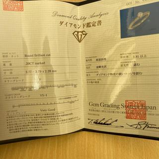 Tiffany & Co. - ☆P T☆TIFFANYソリティアリング