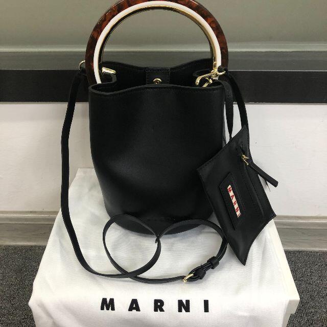 Marni(マルニ)のマルニ パニエ ショルダーバッグ レディースのバッグ(ショルダーバッグ)の商品写真