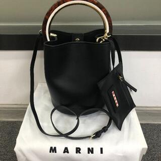 Marni - マルニ パニエ ショルダーバッグ