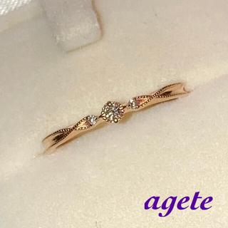 アガット(agete)のアガット ダイヤ リング(リング(指輪))