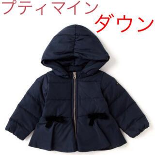 petit main - プティマイン   裾ペプラムダウンコート ネイビー