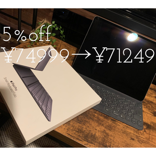 iPad - iPad Pro 12.9 第3世代 64GB + smart keyboard