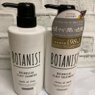 BOTANIST - BOTANIST ボタニカル スカルプシャンプー/トリートメント