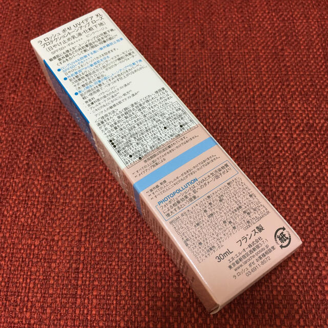 LA ROCHE-POSAY(ラロッシュポゼ)のUVイデア XL プロテクショントーンアップ ローズ(30ml) コスメ/美容のベースメイク/化粧品(化粧下地)の商品写真