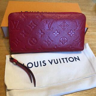 LOUIS VUITTON - 美品 ルイヴィトン 長財布 新型 アンプラント ジッピーウォレット