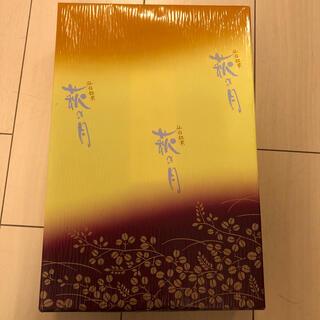 菓匠三全 銘菓撰 紺(菓子/デザート)