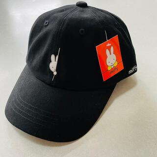 しまむら - 新品 タグ付き ミッフィー キャップ 帽子