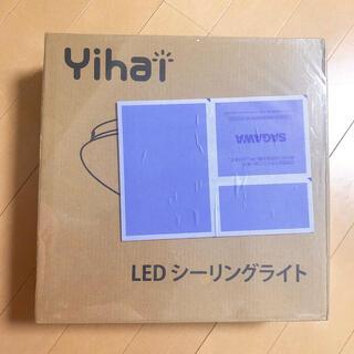 新品 LEDシーリングライト 6畳