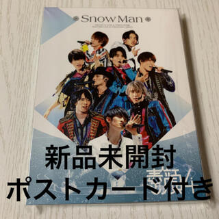 Johnny's - Snow Man 素顔4  【新品未開封】