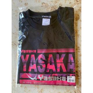 ヤサカ(Yasaka)のヤサカのスポーツウェア(半袖)(ウェア)