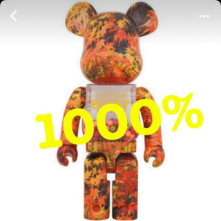 メディコムトイ(MEDICOM TOY)のBE@RBRICK MY FIRST  B@BY 1000%(その他)