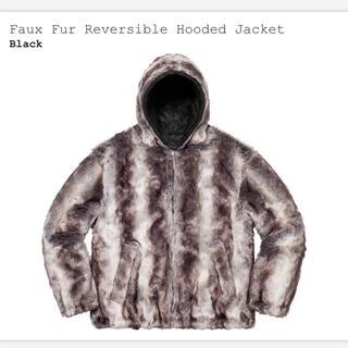 Supreme - Supreme Faux Fur Reversible Hooded