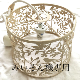 iron bird ランプシェード&アイアンバスケット(天井照明)