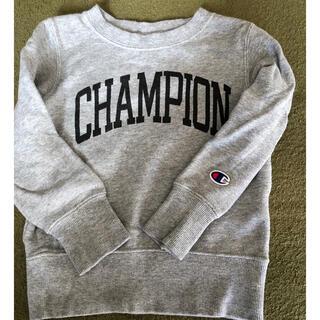 Champion - champion
