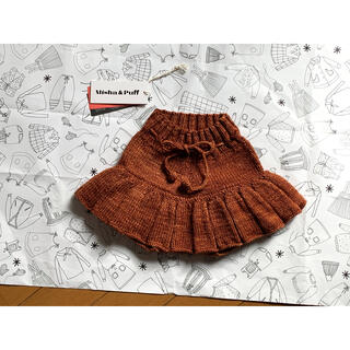 Caramel baby&child  - misha & puff Skating Pond Skirt 2-3y