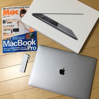 Apple - MacBook Pro 15インチ 2019 美品