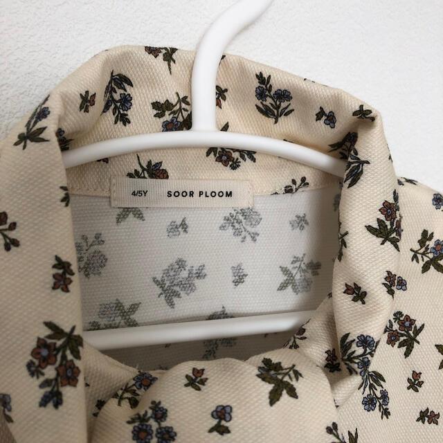 soor ploom  ブラウス キッズ/ベビー/マタニティのキッズ服女の子用(90cm~)(ブラウス)の商品写真