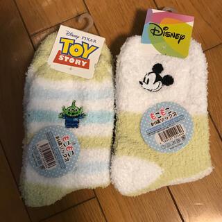 ディズニー(Disney)の新品未使用★ディズニー★もこもこ靴下2足セット(靴下/タイツ)